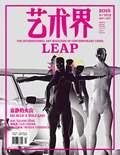 LEAP35-cover-nobleed_副本