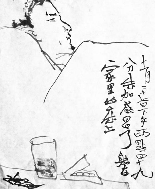 陈侗 《打电话2》 2009年 纸本水墨 60 × 40 厘米
