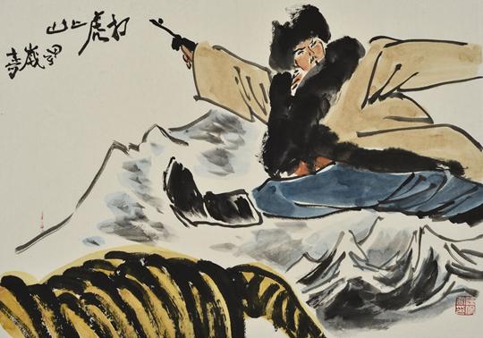陈侗,《打虎上山》,2009年,纸本水墨,40 × 60 厘米