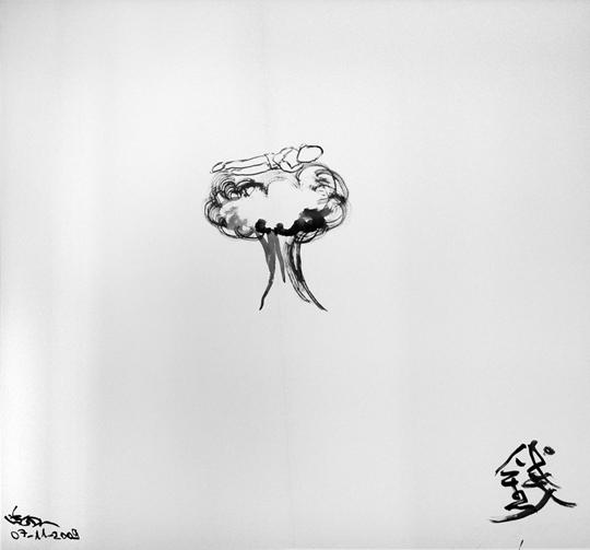 Chen Tong, Qian Xuesen (Xue), 2009, Ink on paper, 180 x 180 cm