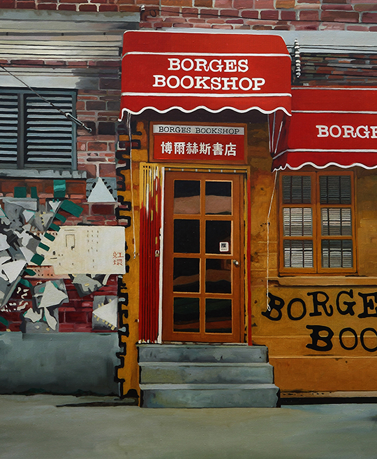 Liu Gangshun, Libreria Borges(detail), 2004, oil on canvas, 147 x 198 cm