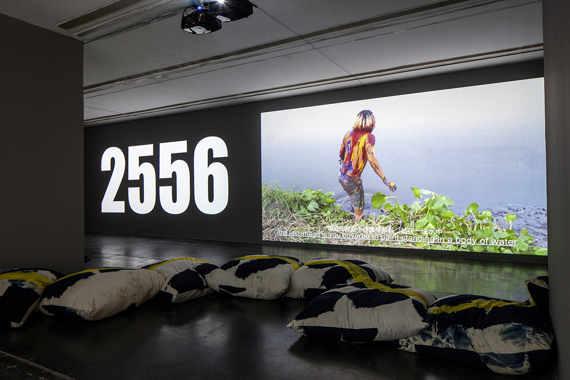 View of 2558, Ullens Center for Contemporary Art, Beijing, 2015