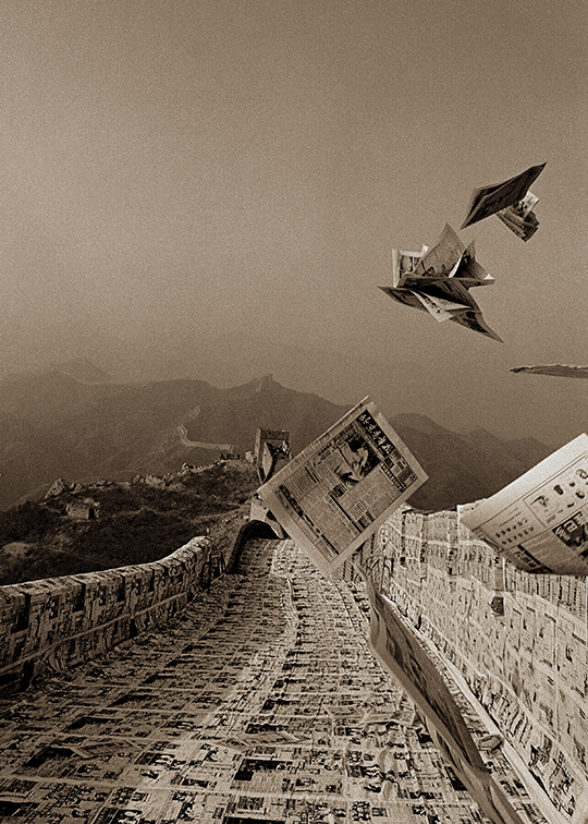 Wang Youshen, Newspaper·Advertising, 1993, Photography, 250 x 180 cm