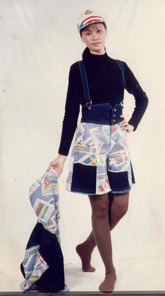 任戬,《任戬集邮牛仔服》,1993,年样品之一