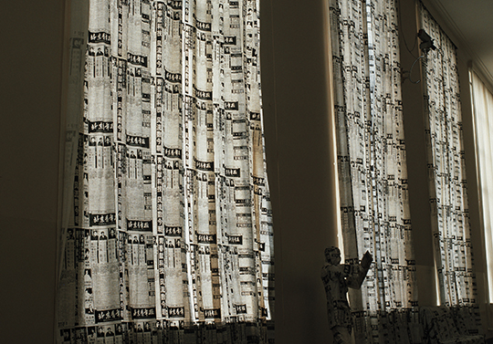 Wang Youshen, Newspaper: Curtain, 1991