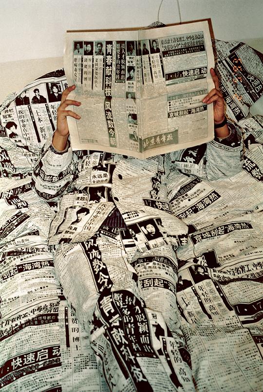 Wang Youshen, Newspaper, 1991, Photograph