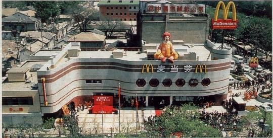《中国1993大消费》主展场