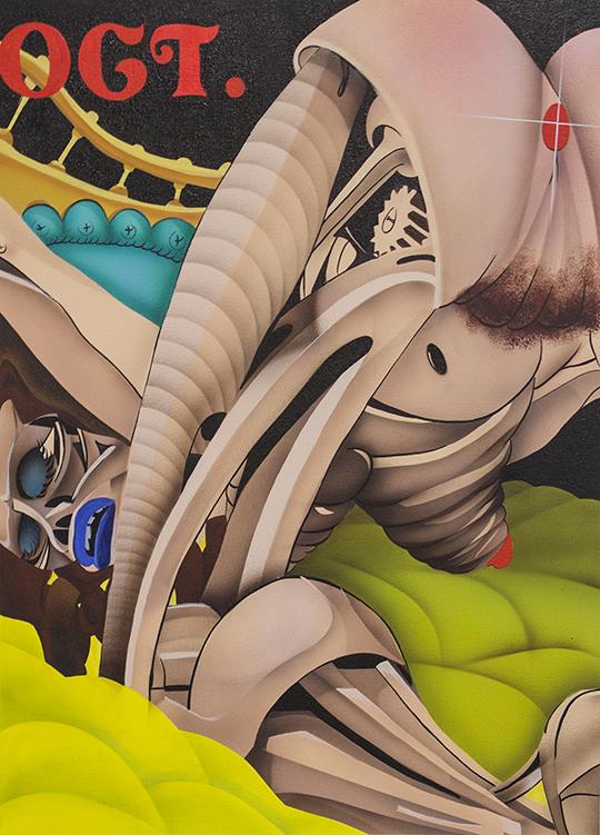 Miss October, 2014, acrylic on canvas , 76.2 x 60.96 cm Courtesy JTT, Tanya Leighton Gallery, and the artist
