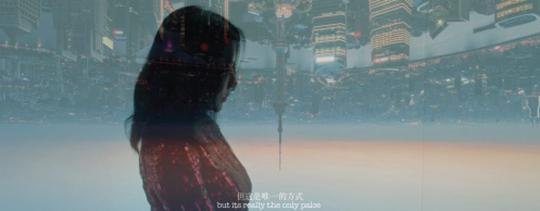Cheng Ran Croire / Always I trust 2014 Vidéo HD 25 canaux 6 min 13 s Avec la permission de l'artiste et de la galerie Urs Meile