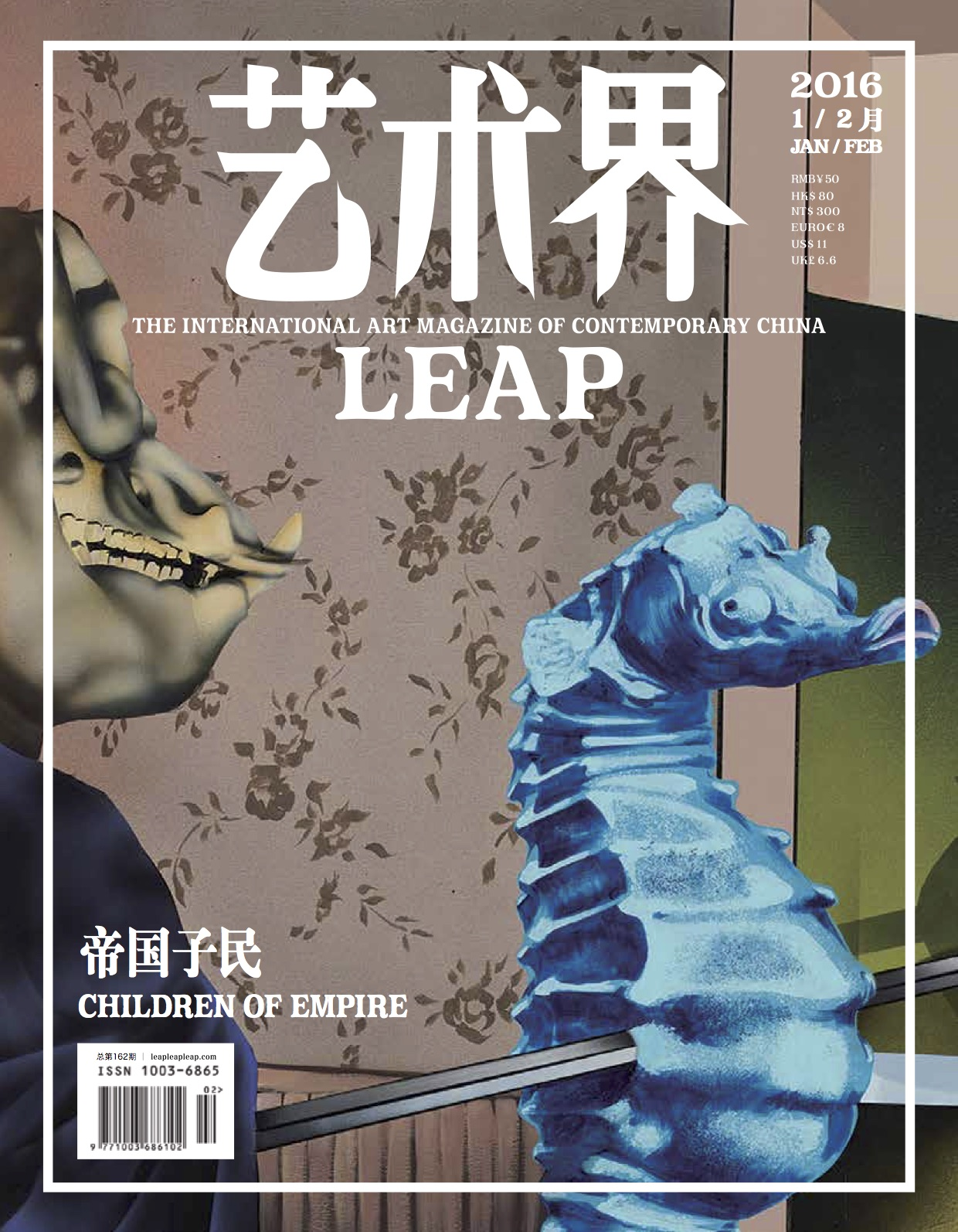 LEAP37-cover-small