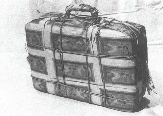 赤濑川原平,《没收品·千元纸币捆包作品》,1963年,假的面额1000日元纸币、包,30×40×8厘米
