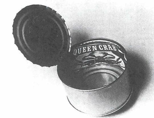 赤濑川原平,《宇宙罐头》,1964年,金属罐头、标签,高4.5厘米