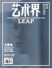 LEAP38-cover_副本