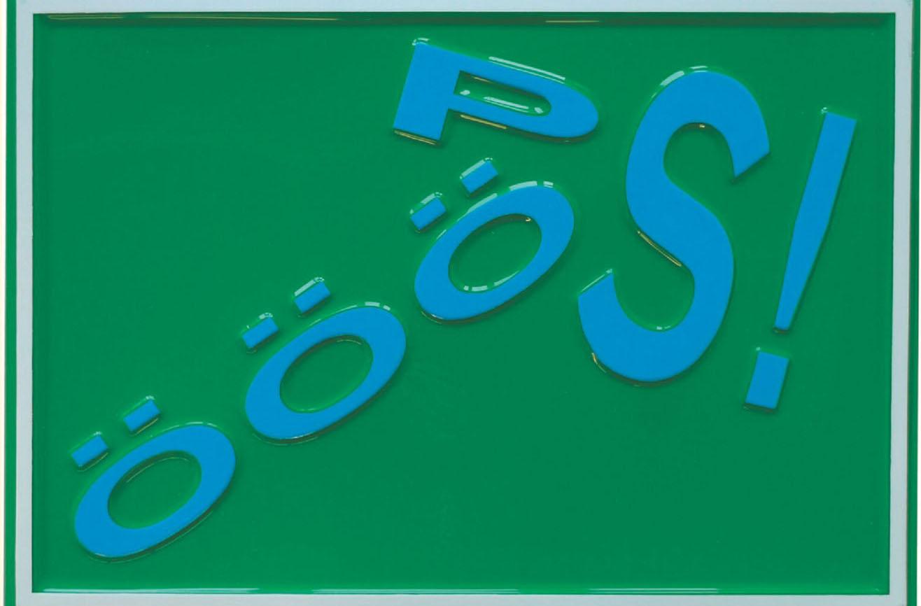 斯拉夫人和鞑靼人,《OOPS》, 2013年,真空塑性塑科及树脂漆画,64 x 91 厘米